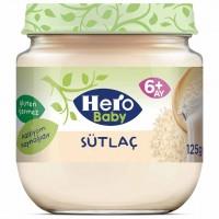 پوره شیر برنج هیرو بیبی 125 گرم Hero Baby