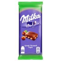 شکلات میلکا روسی با مغز فندق 90 گرمی Milka Hazelnuts