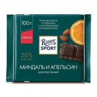 شکلات ریتر اسپرت 50% بادام و پرتقال 100 گرمی Ritter Sport