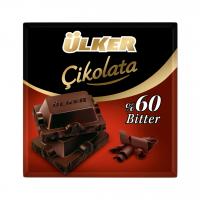شکلات تلخ 60% اولکر Ulker Bitter