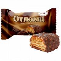 شکلات پذیرایی مغزدار شکلاتی روسی بسته نیم کیلویی