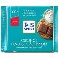 شکلات ریتر اسپرت بیسکوئیت جو و ماست 100 گرمی Ritter Sport