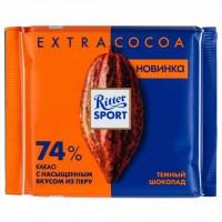 شکلات ریتر اسپرت شکلات تلخ 74%  100 گرمی Ritter Sport