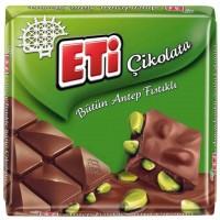 شکلات اتی پسته ای