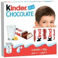 شکلات کیندر 4تایی