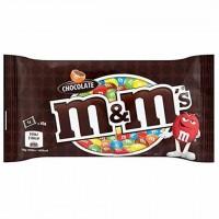 دراژه شکلاتی m m وزن 45 گرم