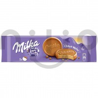 ویفر میلکا با روکش شکلات 5تایی 150 گرم Milka Choco Wafer