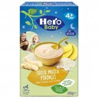 سرلاک شیر و برنج و موز هیرو بیبی وزن 200 گرم Hero Baby