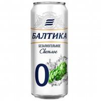 آب جو بدون الکل بالتیکا روسی Baltika