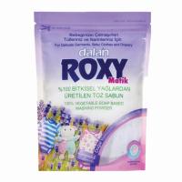 پودر صابون رکسی مخصوص ماشین لباسشویی با عصاره اسطوخودوس Roxy Lavender وزن 800 گرم