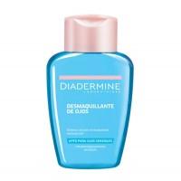 محلول پاک کننده آرایش چشم دیادرمین حجم 125 میلی لیتر Diadermine Eye Makeup Remover