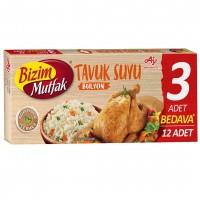 عصاره مرغ بیزیم موتفاک 12 عددی Bizim Mutfak