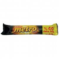 شکلات مترو دوبل Ulker Metro