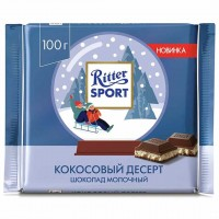 شکلات ریتر اسپرت ماکارون نارگیلی 100 گرمی Ritter Sport